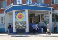 62-й «ОНКОПАТРУЛЬ»: тимашевцы  прошли обследование у краевых специалистов
