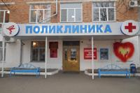 Краевые онкологи отправляются в Курганинск