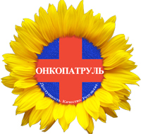 63-й «Онкопатруль» отправляется в Мостовский район