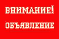 В связи с ремонтом  линии теплоснабжения на ул. Бургасская 13, вход во второй корпус с 24 июня 2019 года будет организован с ул. Айвазовского