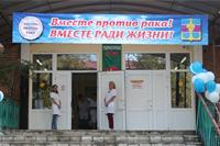 Краевые онкологи провели скрининг-онкоосмотр  жителей Темрюкского района