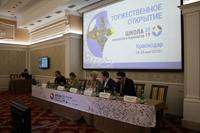 Всероссийская научно-практическая школа онкологов и радиологов  прошла в Краснодаре