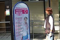 Женский день в онкологических диспансерах Кубани