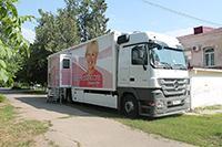 Краевые онкологи проведут прием в Усть-Лабинске